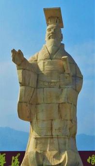Qin Shi Huang, Xi'an China, Photo by cjverb (2017)