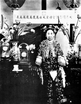 Empress Dowager Cixi (c1900), WikiCommons PD-US
