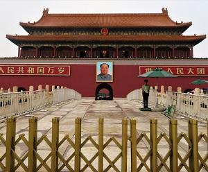 Meridian Gate, Forbidden City, Photo by cjverb (2017)