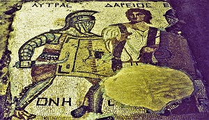 Gladiator Mosaic at Kourion (I)