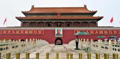 Forbidden City Meridian Gate, Beijing, Photo by cjverb (2017)